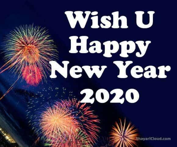 Happy New Year Shayari In Hindi 2020 Wishes Images