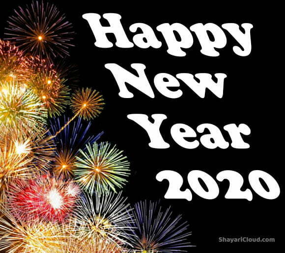 Happy New Year Shayari 2020 with images