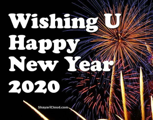 Happy New Year Wishes 2020 with images
