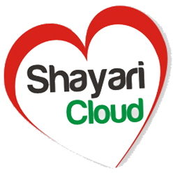 Shayari Cloud logo