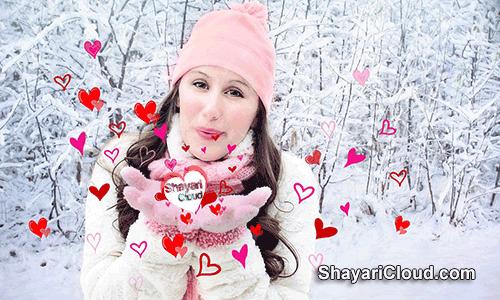 Valentine Day Hindi Shayari