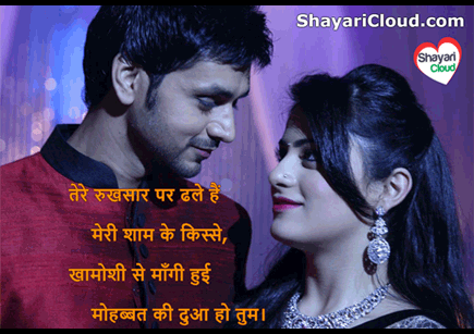 best romantic mohabbat shayari र म ट क म हब बत