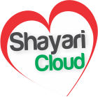 Shayari Cloud