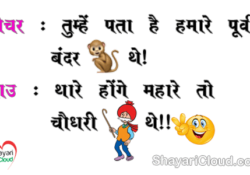 Haryanavi Chutkule, Jokes, haryanvi tau jokes
