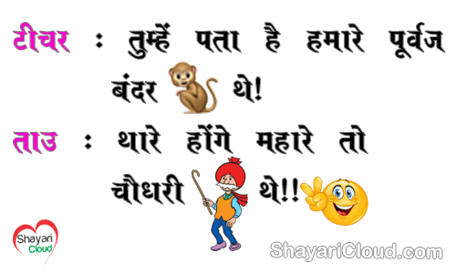 Haryanavi Chutkule Jokes Haryanvi Tau Jokes