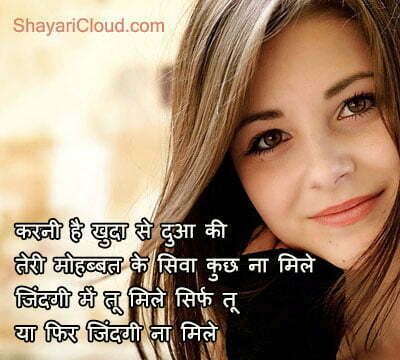 Alone Miss You Shayari in Hindi Images