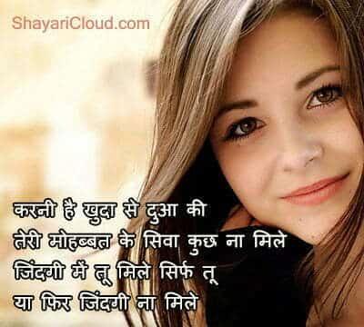 Alone Miss You Shayariin Hindi Images