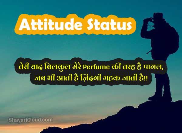 Love Attitude Shayari for Boys