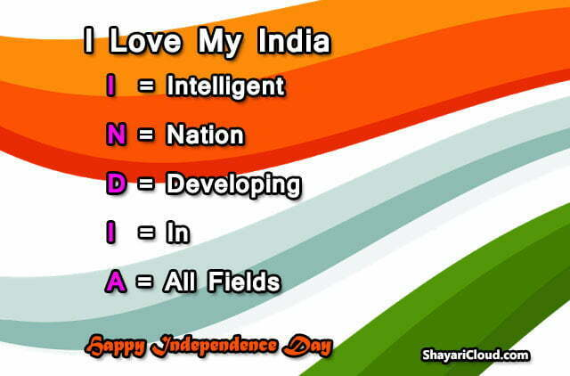 Happy Independence Day Shayari images