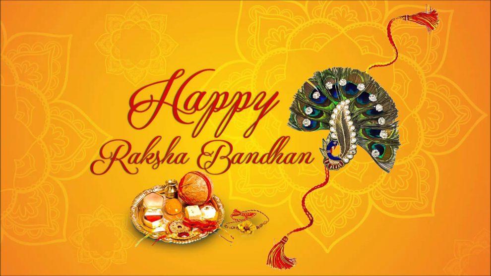 Raksha Bandhan Shayari Images