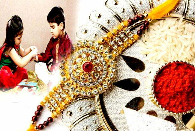 Raksha Bandhan Shayari photo