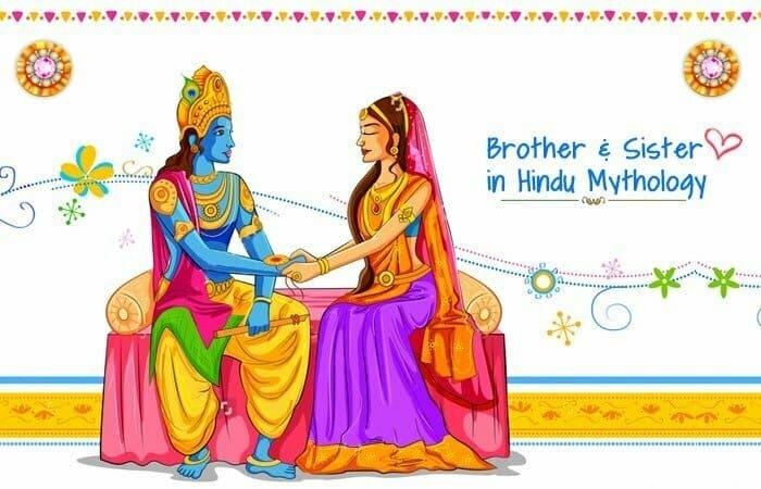 Raksha Bandhan Image Hd
