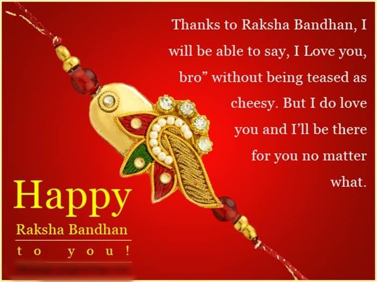 Rakhi Wishes Images