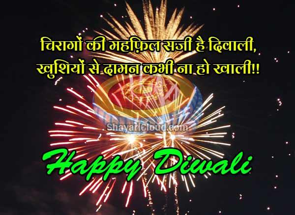 2 Lines Diwali Shayari In Hindi