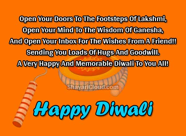 Diwali Wishes in English with photos