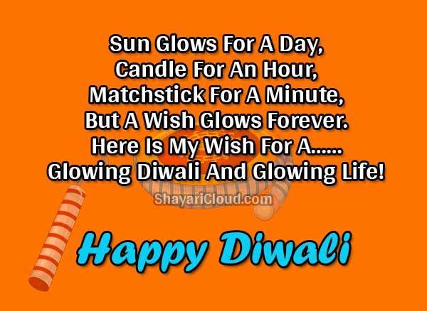 Happy Diwali Shayari in English with images