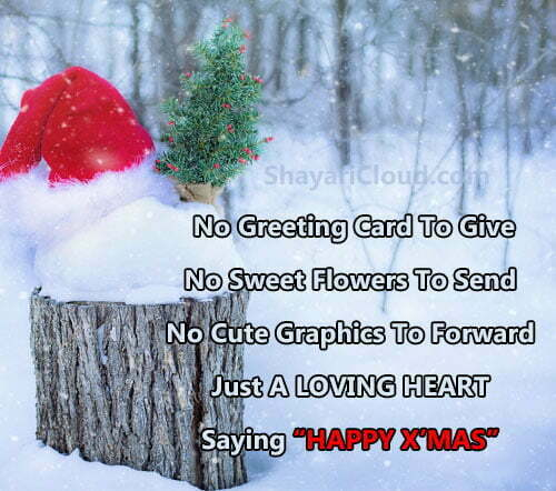 Merry Christmas Wishes HD Images With English Poetry