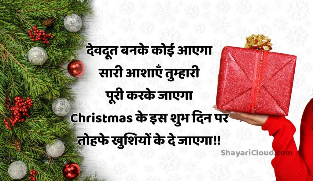 Merry Christmas Wishes HD images Download