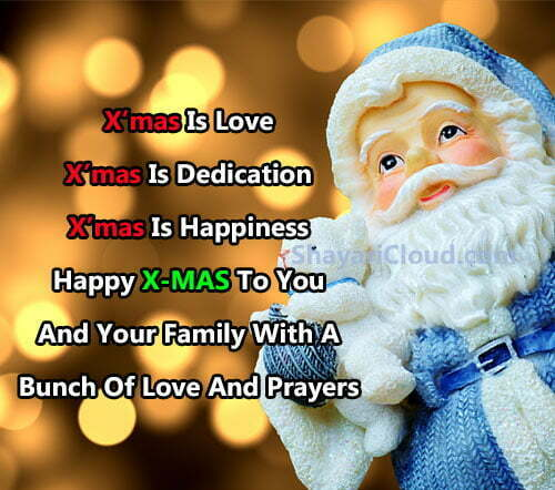 Santa Claus images with Christmas Greetings
