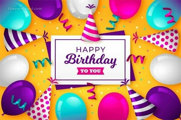 Happy Birthday Shayari Images