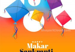 Happy Makar Sankranti Shayari Hindi