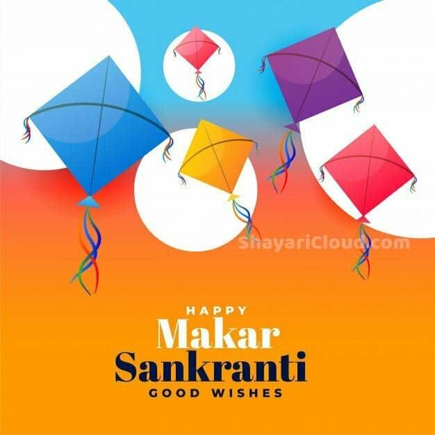 Happy Makar Sankranti Shayari Hindi