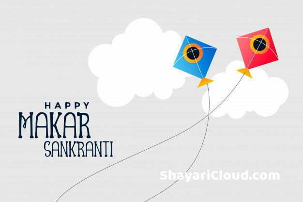 Happy Makar Sankranti Wishes images download