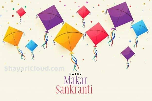 Happy Sankranti Kites Images Download