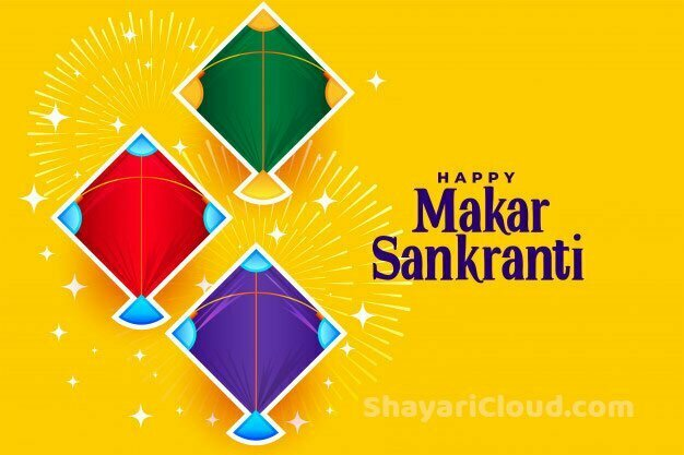 Happy Sankranti Wishes Images Download