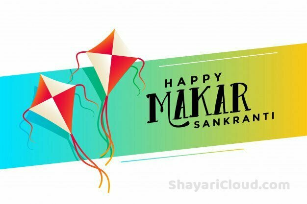 Happy makar sankranti festival with flying kites
