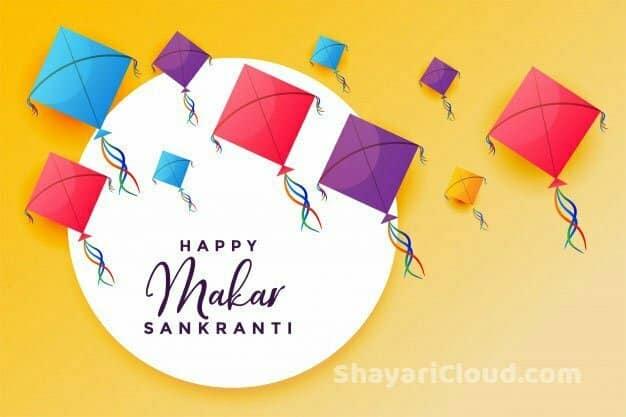 Sankranti Photos & Images Download