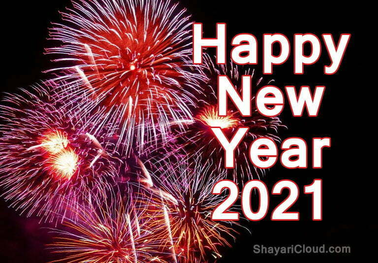 Happy New Year Wishes 2021 with images