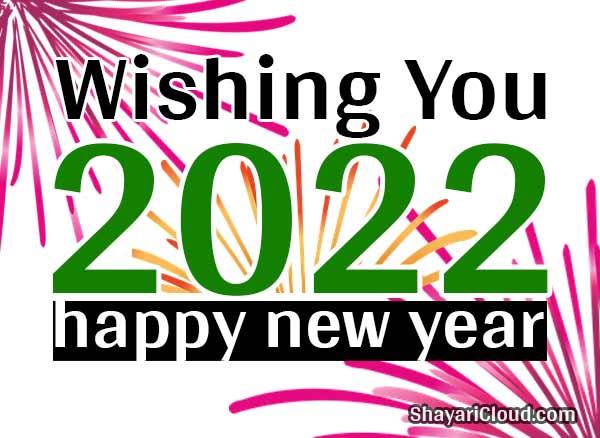 happy new year shayari image in hindi to download