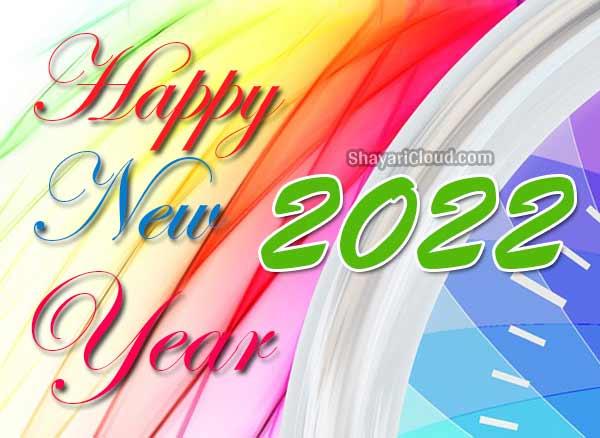 new year shayari images 2022