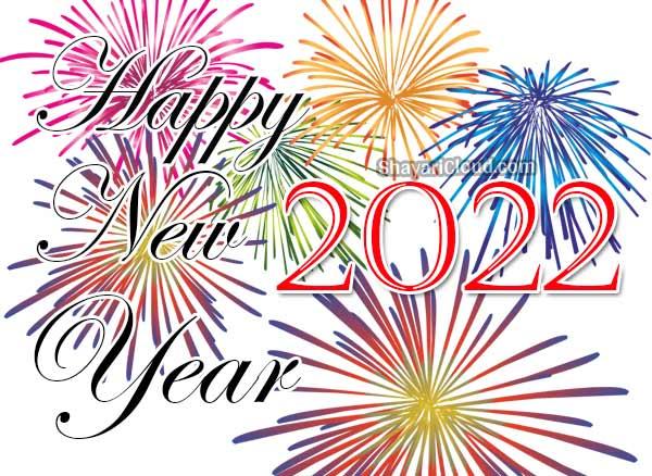 new year shayari photo download