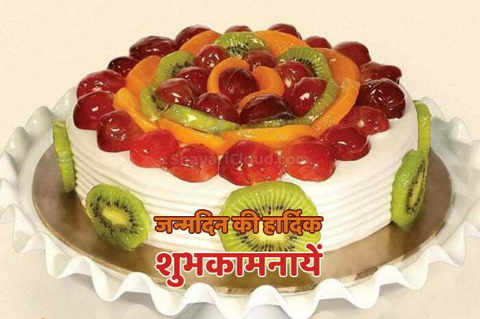 shayari images on happy birthday in hindi