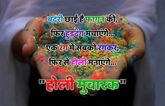 Happy Holi wishes to All Friends