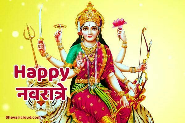 Happy Navratri Wishes in Hindi images to download