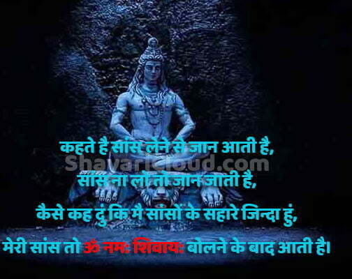 Images for mahashivratri wishes in hindi