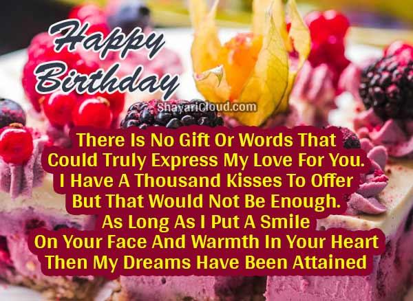 Birthday Shayari In English For Brother