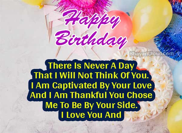Birthday Wishes For Husband In English