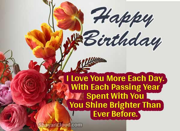 Birthday Wishes In English For Friend
