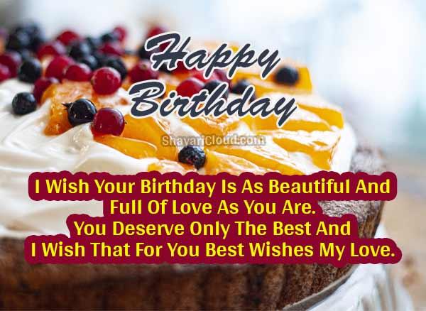 Friend Birthday Wishes In English